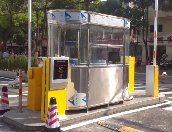 新洲人民医院停车收费管理系统