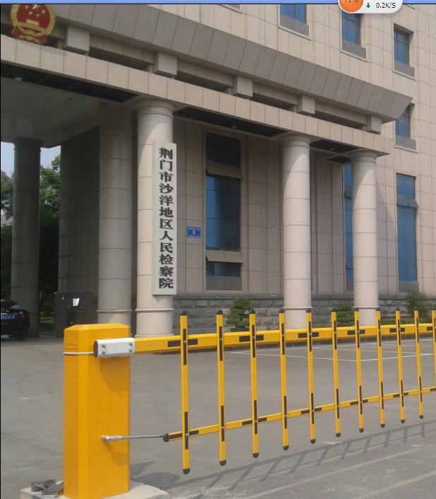 沙洋地区检察院